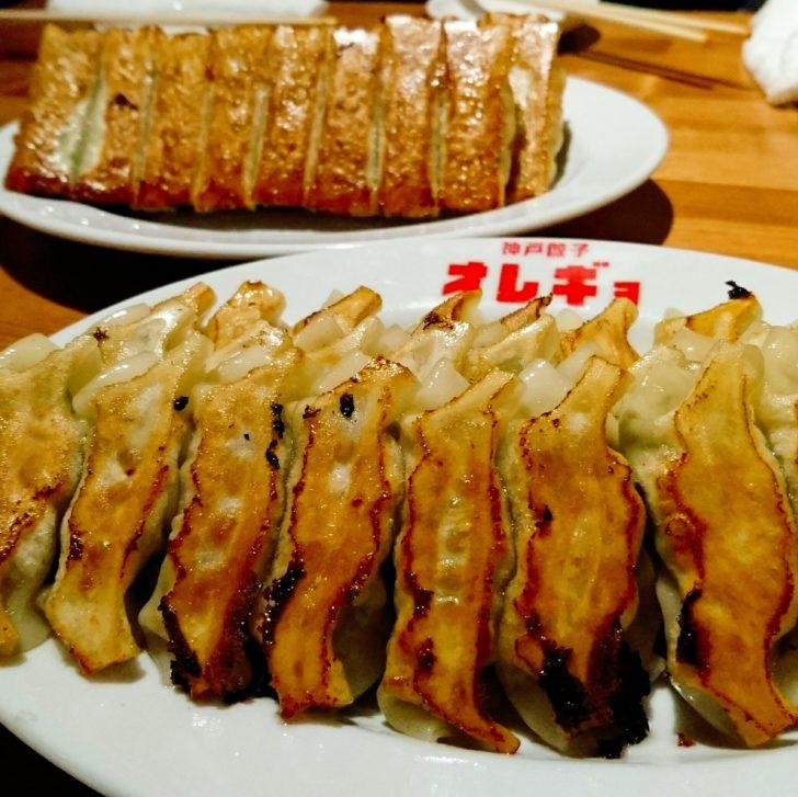 福島 神戸餃子オレギョ