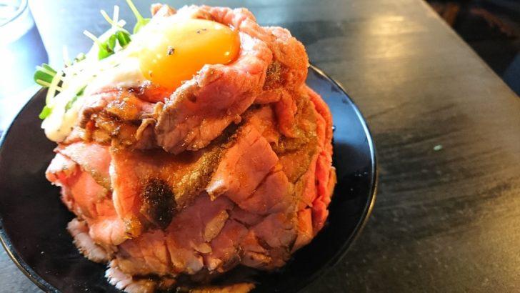 三宮 ローストビーフ丼 レッドロック