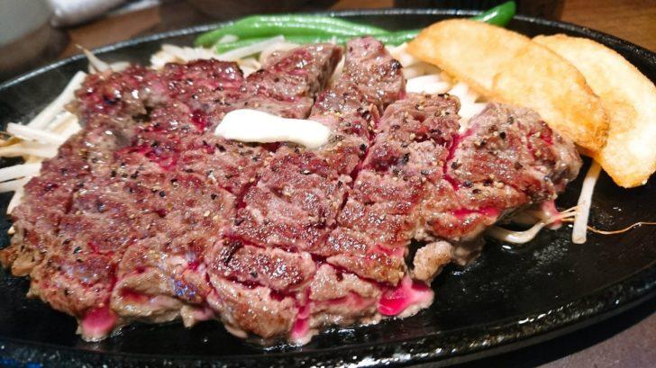 福島 1ポンドのステーキハンバーグ タケル