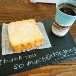 姫路 カフェ クリエイティブ フレンチトースト